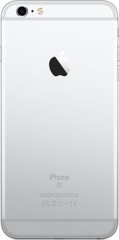 iPhone 6s Plus 64 ГБ Серебристый задняя крышка