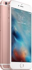 Apple iPhone 6s Plus 128 ГБ Розовый…