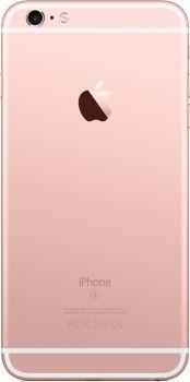 iPhone 6s Plus 64 ГБ Розовый задняя крышка