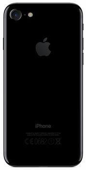 iPhone 7 256 ГБ Глянцевый задняя крышка