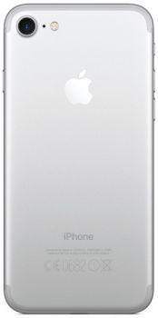 iPhone 7 256 ГБ Серебристый задняя крышка