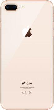 iPhone 8 Plus 256 ГБ Золотой задняя крышка